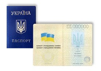 ukrainskoe-graxhdanstvo