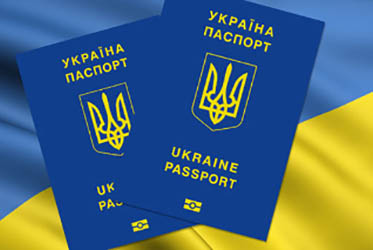 Гражданство Украины.