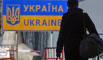 Як отримати громадянство України біженцю?