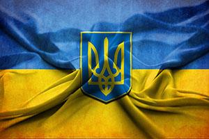 Громадянство України. Способи отримання і процедура