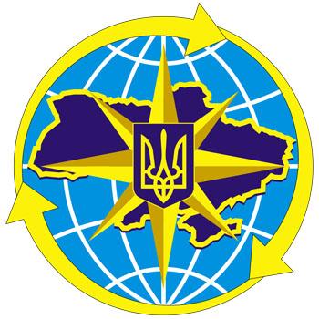 Процедура прийняття громадянства України в Міграційної служби України