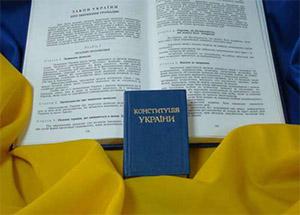 Вид на жительство в Украине: права и обязанности