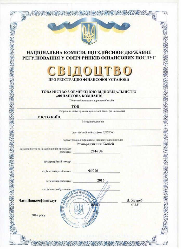 Поможем найти и купить готовую финансовую компанию в Украине. - zarathustra.ua