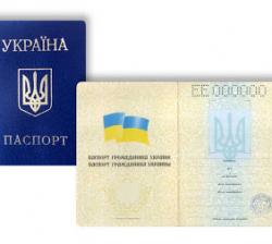 Допомога в отриманні українського громадянства за 1 рік.