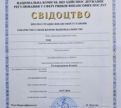 Продажа факторинговой компании c лицензией.