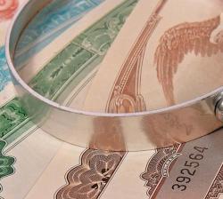 Регистрация инвестиционных фондов (КИФ, ПИФ) в Украине. Услуги финансового адвоката.