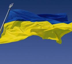 Як отримати посвідку на проживання в Україні.